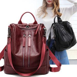 2020新款香港简约真皮双肩包旅行韩版百搭背挎两用女包背包