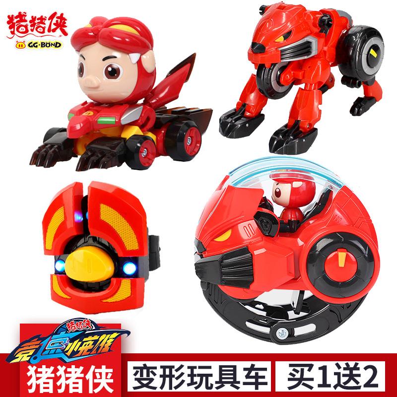 正版超级萌宠猪猪侠之竞速小英雄变身卡丁车变形玩具儿童公仔套装