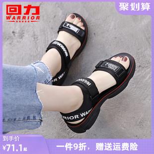 回力凉鞋女2020年夏季新款百搭学生时尚平底运动厚底时装女士鞋子品牌