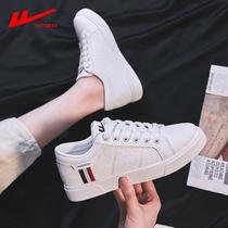 回力女鞋小白鞋女2019新款爆款百搭秋冬加绒运动休闲鞋子板鞋秋款