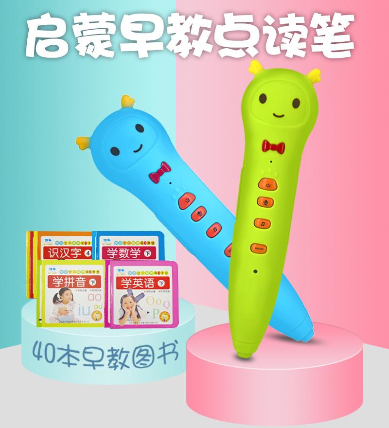 Электронные обучающие игрушки Артикул 536470714147
