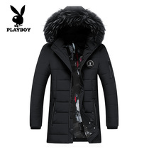 Playboy cotton Clothes Mens coat winter 2018 new thickening medium and long cotton jacket hot winter clothes down cotton suit