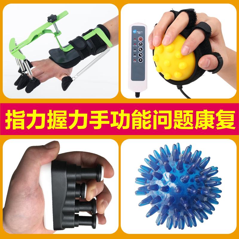 握力球腕康复训练器材老人中风偏瘫锻炼手指力器握力圈按摩复健球,可领取1元天猫优惠券