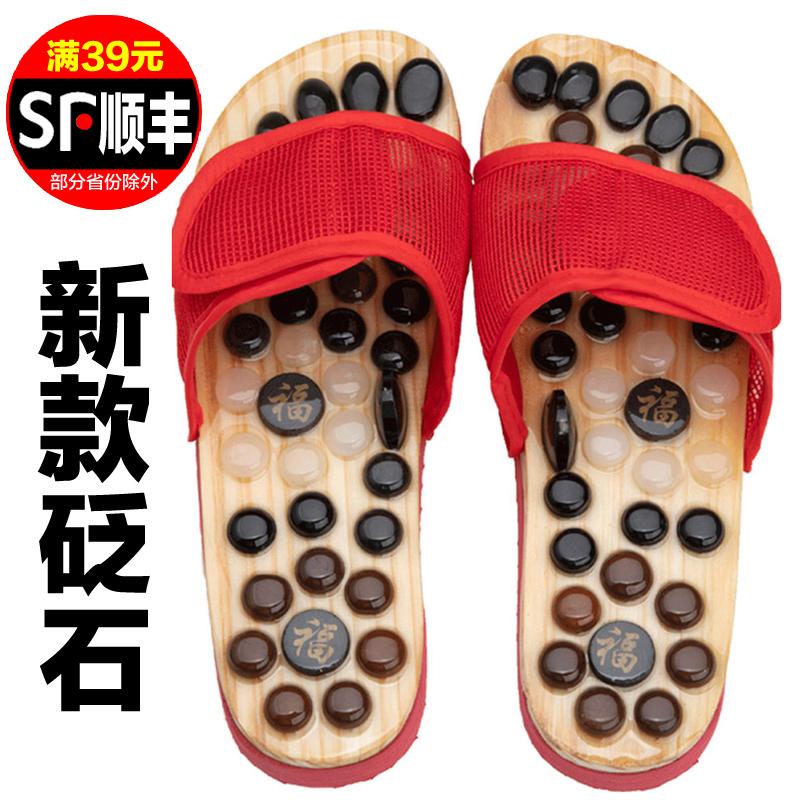 鹅卵石足底按摩垫家用雨花石地垫脚底指压板拖鞋穴位垫足疗器走毯