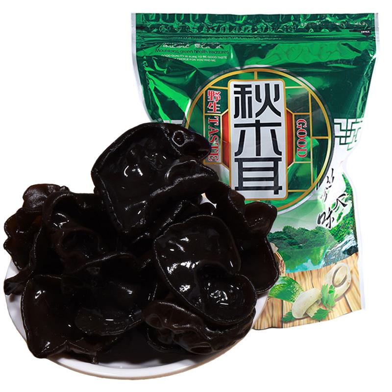 长白山黑木耳(500g肉厚无根口感软)东北特产秋木耳农家自产干货