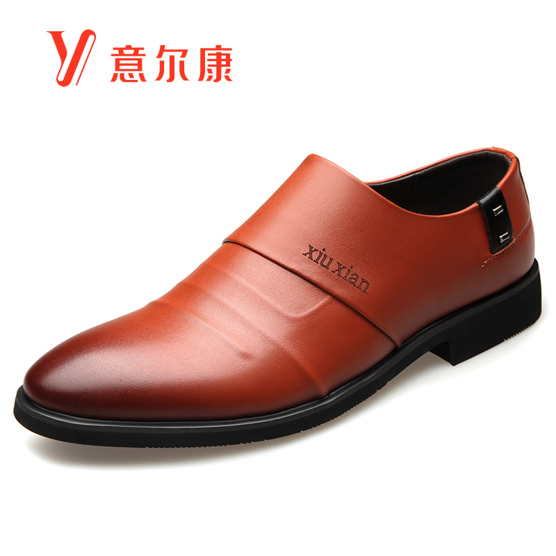 Yierkang leather shoes mens official genuine leather shoes mens business leather shoes mens leather shoes
