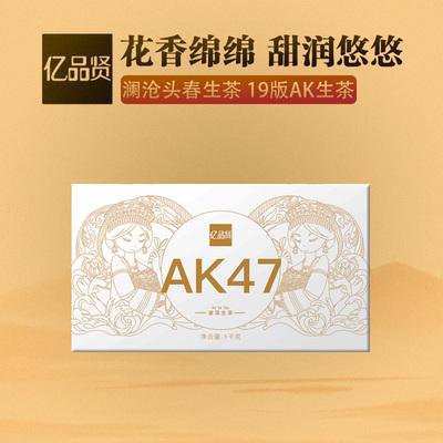 普洱茶砖十大品牌