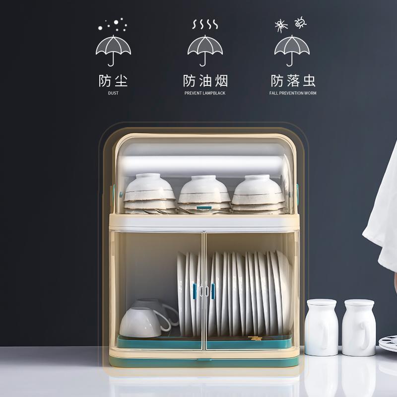 防塵帶蓋瀝水碗架廚房餐具置物架碗筷收納盒臺面碗柜裝碗碟盤子箱