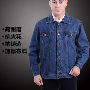牛仔夹克上衣纯棉褂子电焊工作服劳保服翻领耐磨工作服外套 男士