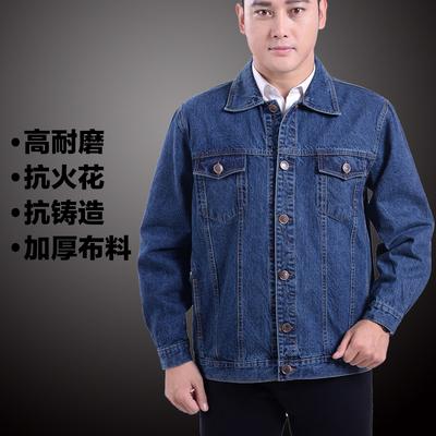 Men's denim jackets, cotton gowns, welding overalls, labor insurance clothes, lapels, wear-resistant overalls jackets