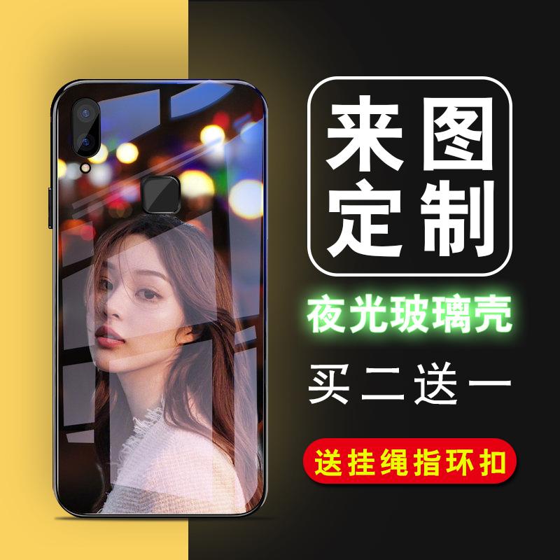 满88.00元可用69.2元优惠券OPPOA33手机壳定制OPPOR11SPLU夜光玻璃壳OPPOA57保护套OP