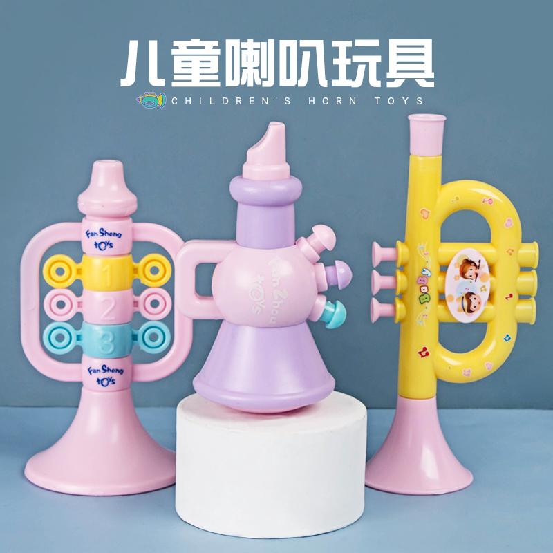 タオバオ仕入れ代行-ibuy99 吹奏乐器 儿童小喇叭宝宝口哨吹奏乐器哨子幼儿园男孩女孩喇叭可吹音乐玩具