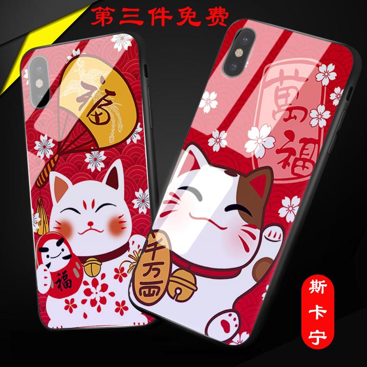 华为nova2/nova3/nova2s/畅享8/8p玻璃手机壳苹果x定制扇子福下猫