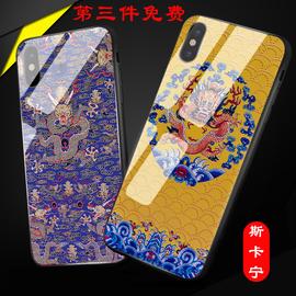 斯卡宁iphone5s/6s/7/8p/x/xr/xs/xsmax玻璃手机壳苹果11王者至尊图片