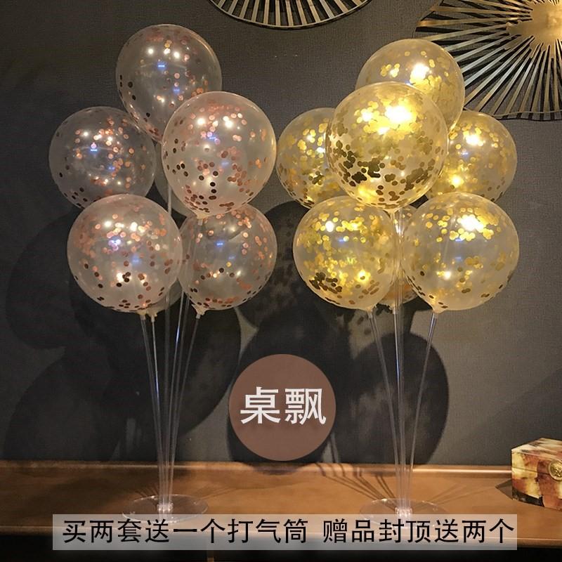 宝宝周岁生日宴会装饰透明气球儿童活动布置氢气球球飘空 网红。