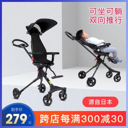 溜娃神器婴儿手推车可坐躺超轻便折叠遛娃神器儿童宝宝简易bb双向