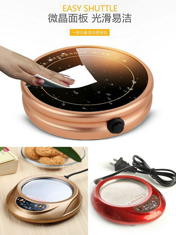 包邮可调保温底座 茶炉迷你型暖奶器 电热恒温宝茶水杯垫茶具