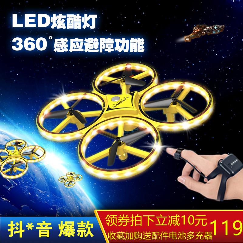 Радиоуправляемые самолеты Артикул 593574069396