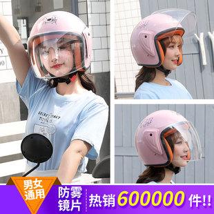 电动电瓶摩托车头盔灰男女士四季通用冬季半盔安全帽可爱韩版全盔
