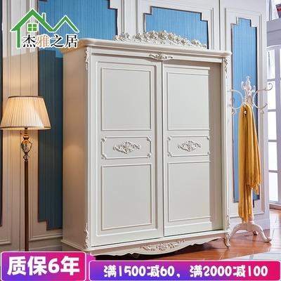 欧式衣柜滑移门白色烤漆推拉门实木挂衣柜简约现代小户型卧室套装