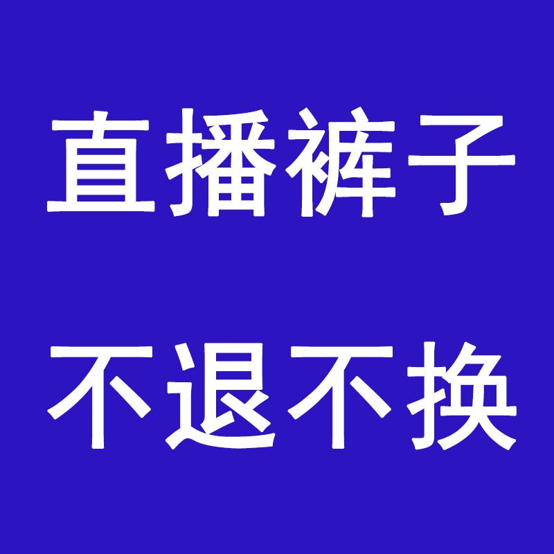 包邮超值男女童福袋0-10岁春秋冬款牛仔裤断码清仓  介意者慎拍