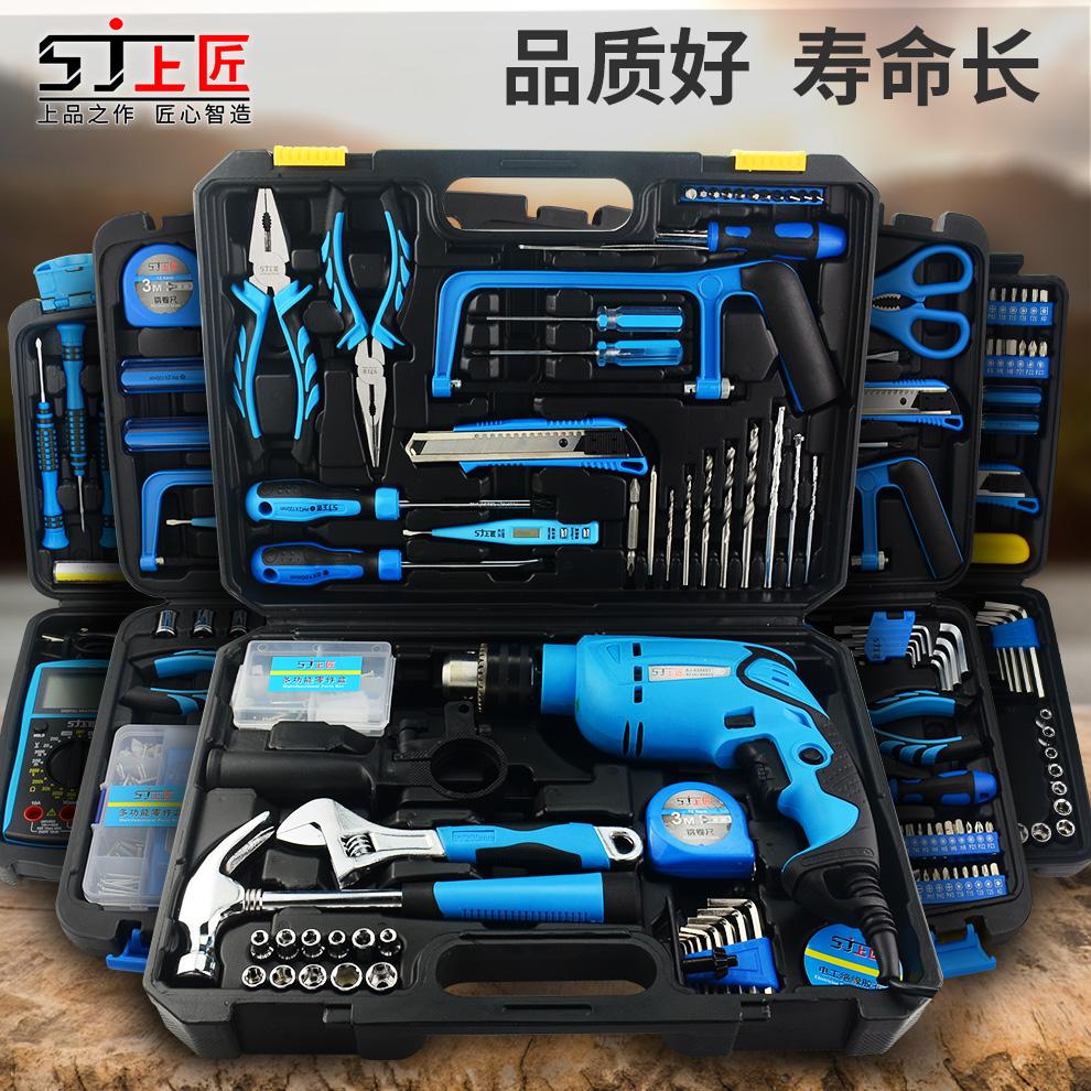 Инструменты / мебельная фурнитура Артикул 42241792831