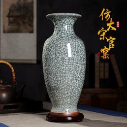 钧瓷景德镇陶瓷器花瓶摆件裂纹釉客厅插花干花装饰工艺品创意花插