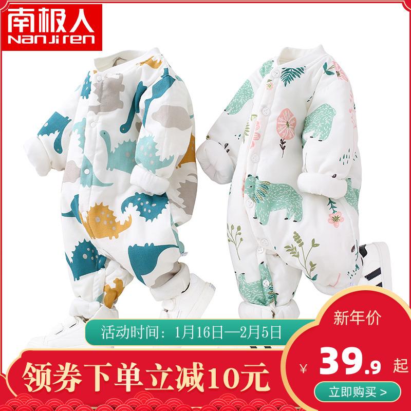 婴儿冬装连体衣新生儿衣服秋冬套装保暖睡衣纯棉加厚宝宝哈衣爬服