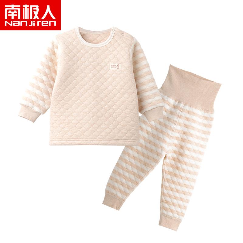 南极人宝宝保暖衣套装秋冬0-1-3岁婴儿纯棉加厚夹棉男女儿童内衣