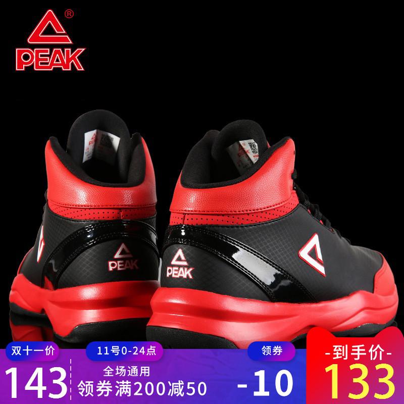 匹克篮球鞋男正品