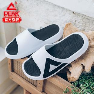 拖鞋 潮流男女情侣鞋 凉鞋 小白鞋 沙滩太极运动拖鞋 匹克态极拖鞋 夏季