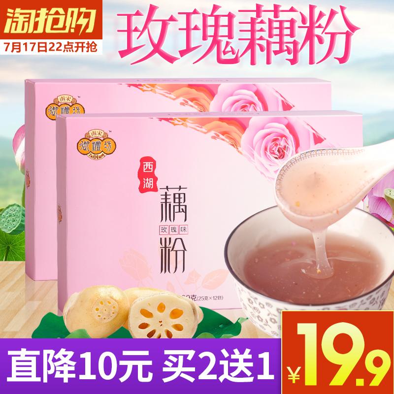 Королевский ритуал розы клейкий порошок Ханчжоу специальности Западное озеро 藕 порошок 羹 микро сладкий лотос порошок напиток поколение Порошок для еды 300 г