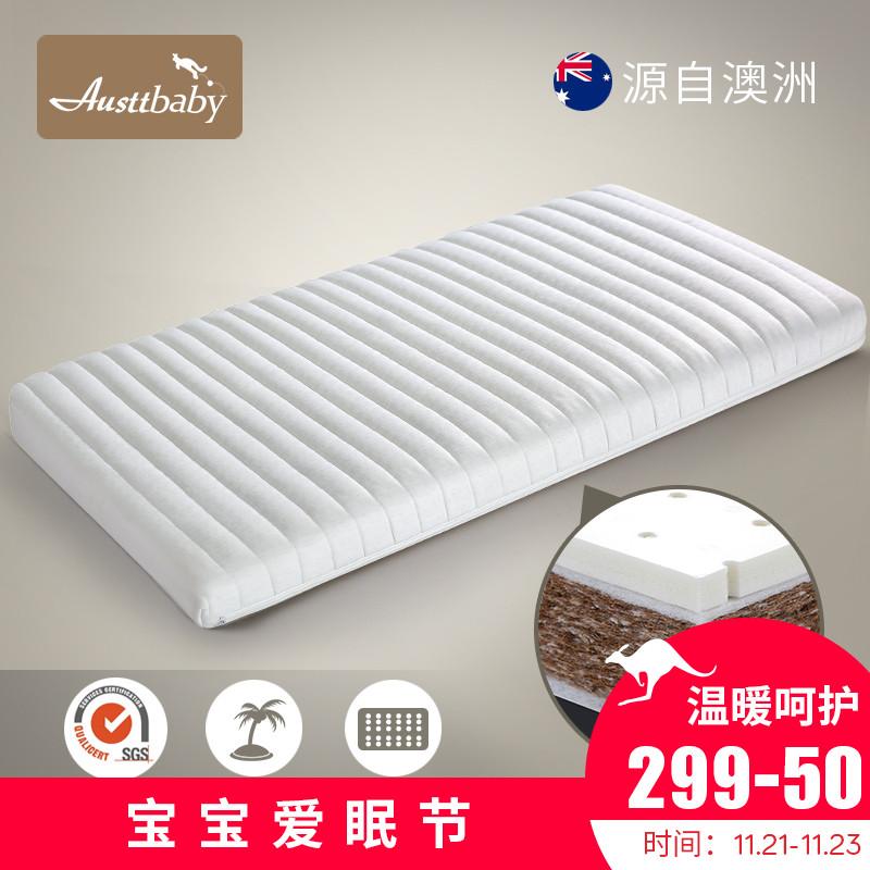 AUSTTBABY природная кокосовая пальма съемный кровать для младенца подушка ребенок матрас эмульсия писсуар матрас нет формальдегид