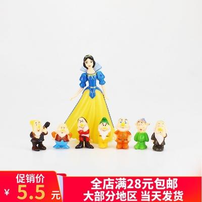 小公主和七个小矮人蛋糕装饰摆件轻款王后王子烘焙生日蛋糕配件