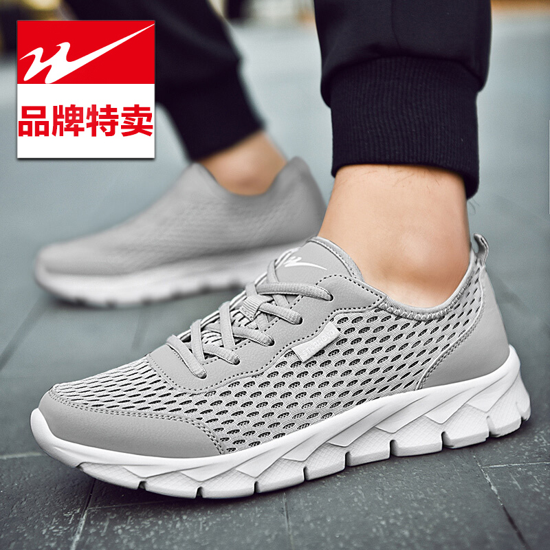 Double star summer big mesh mens sports shoes breathable lightweight low top running shoes cushioning versatile mens casual shoes