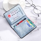 卡包男超薄迷你小钱包多功能驾驶证皮套多卡位证件卡套防消磁卡夹