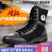 强人3515训练靴高帮靴透气帆布男靴工装靴户外登山拉链靴子短靴男