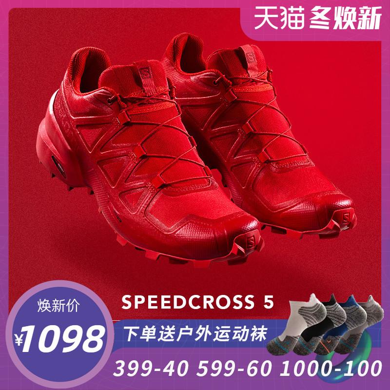 Salomon萨洛蒙越野跑鞋男户外鞋防滑专业经典升级版Speedcross 5