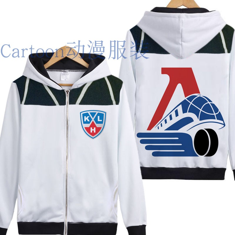 KHL ice hockey team uniform sweater hooded cardigan zipper jacket spring and autumn double-sided pattern clothes
