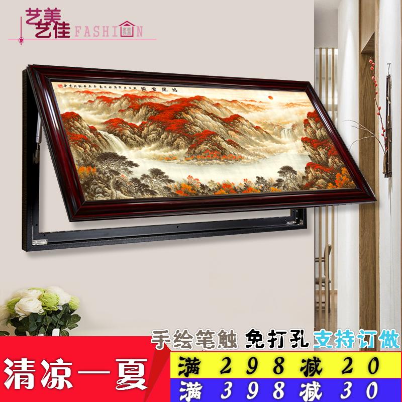新中式大尺寸电表箱装饰画配电箱总开关遮挡画液压上翻挂画可定做