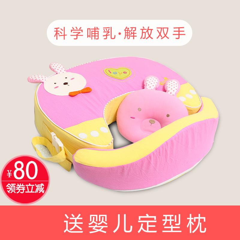 多功能婴儿哺乳枕头喂奶枕护腰喂奶神器新生儿授乳防呛奶哺乳垫子