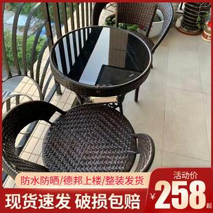 阳台藤编小茶几客厅简约喝茶桌圆形钢化玻璃小圆桌小户型简易茶机