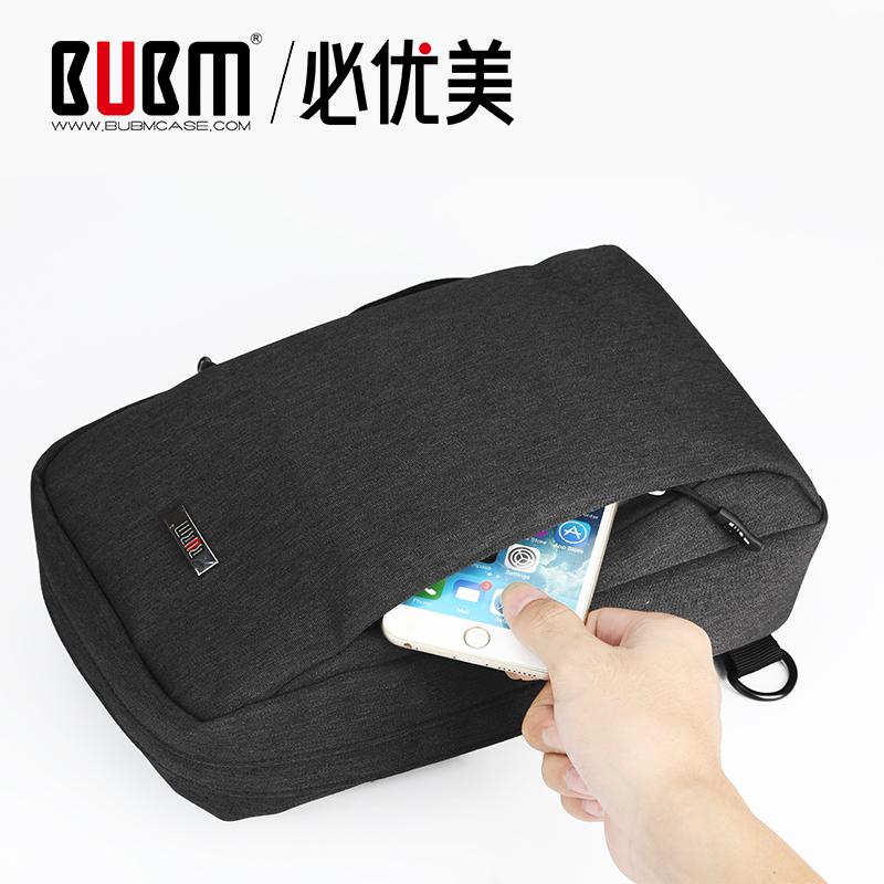 新款苹果ipad pro 10.5平板电脑包air2保护套便携背包男9.7英寸女
