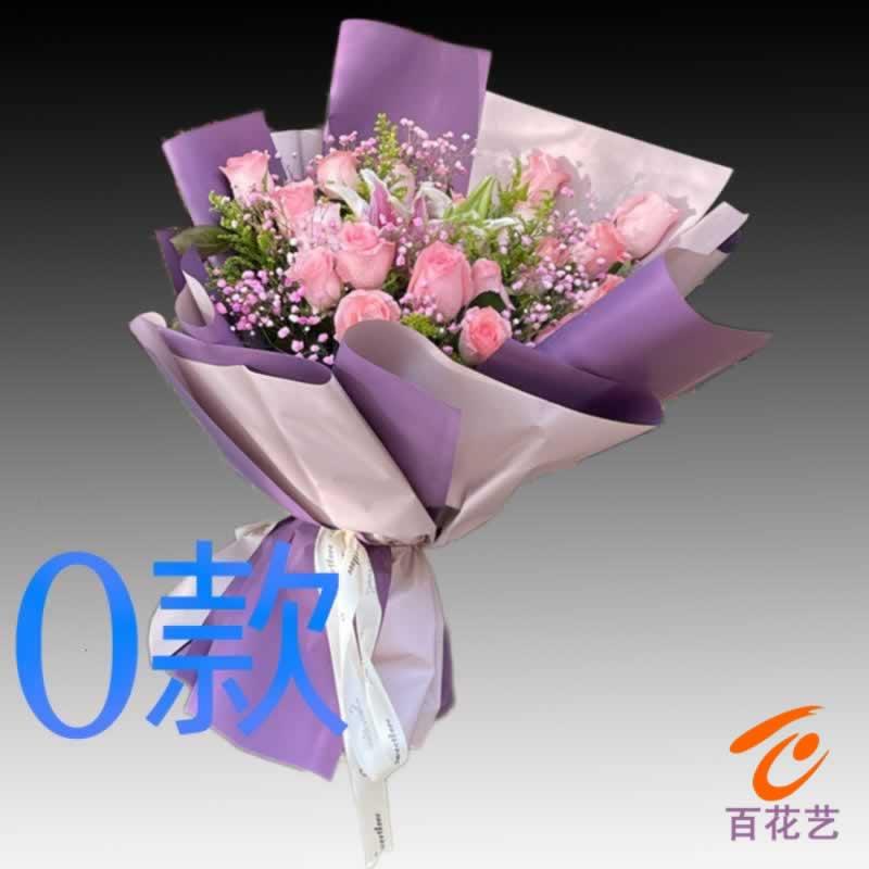 Birthday white rose Henan Luoyang florist send flowers Yichuan Yanshi old city flower express