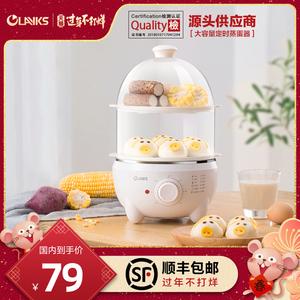 OLAYKS蒸蛋器煮蛋器自动断电家用小型多功能双层宿舍小功率可定时