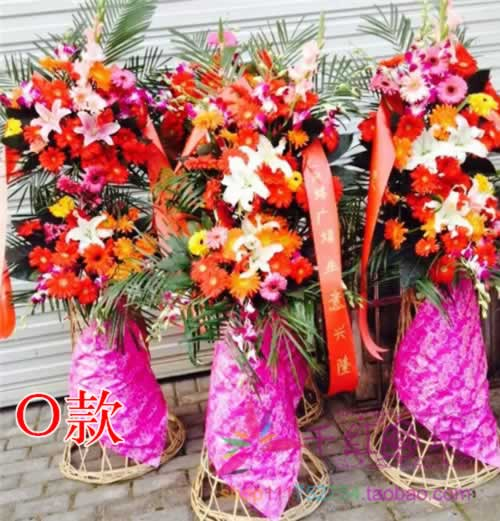 Opening flower basket Henan Luoyang City express delivery Yichuan County Yanshi City Old City moved to open table flower shop