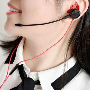 带麦耳机入耳式有线麦克风刺激战场吃鸡手机专用听声辩位耳麦耳塞