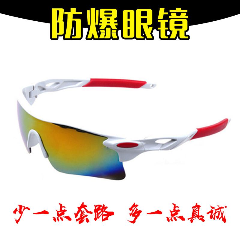 山地车骑行眼镜单车户外运动防风驾驶镜抗紫外线太阳镜墨镜眼睛盒