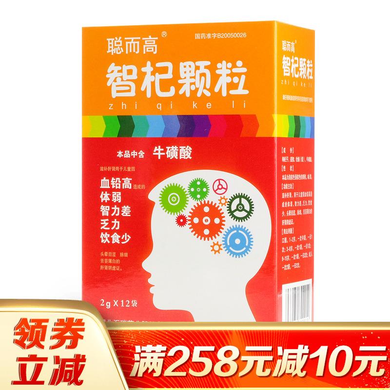 Цун высокая Zhisheng Granules 2g * 12 мешков / коробка