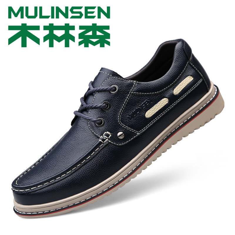 Mullinson men's shoes 2020 new summer Korean leather shoes, breathable casual shoes, all kinds of soft soled shoes, men's fashion